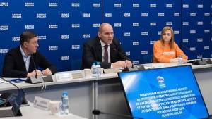 Предварительное голосование «Единой России» пройдет по максимально открытой и конкурентной модели – преимущественно онлайн с 24 по 30 мая.