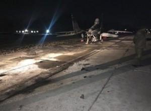 Самолет загорелся.