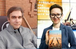Самарский историк обвинил писательницу Гузель Яхину в плагиате