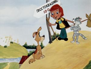 Во время пути для пассажиров поезда проводят развлекательную программу по мотивам советского мультфильма.