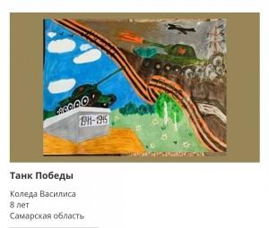 Рисунки самарских школьников вошли в онлайн-выставку Музея Победы