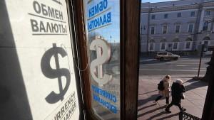 Евро же торгуется в районе 87 рублей.