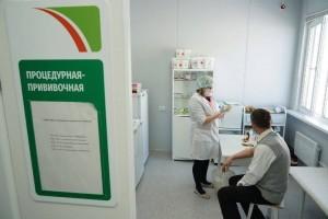 Таким образом, в регионе будет уже 145 прививочных пунктов.