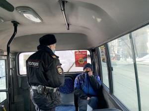 В Самаре еще интенсивней начали проверять масочный режим в транспорте