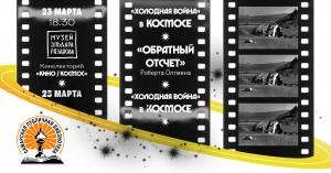 Лекцию читает Олег Горяинов — киновед, главный научный сотрудник музея Эльдара Рязанова.