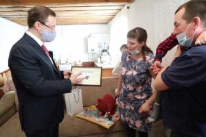 Дмитрий Азаров помог семье из Приволжья приобрести ортопедическую кровать для больного ребенка