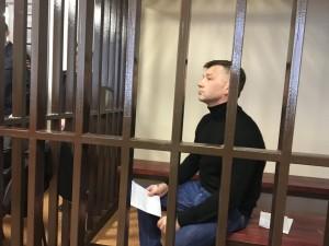Шестой кассационный суд вСамаре смягчил приговор.