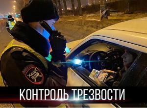 Региональная Госавтоинспекция призывает водителей неукоснительно соблюдать Правила дорожного движения РФ и не допускать управления транспортными средствами в состоянии опьянения.