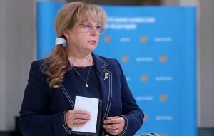 Президент РФ Владимир Путин назначил пятерых членов нового состава Центризбиркома по своей квоте.