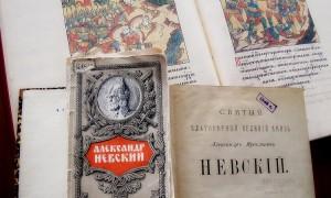В Самарской областной библиотеке отметили 800-летие Александра Невского
