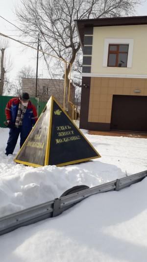 Проводя проверки на 9 просеке, сотрудники «РКС-Самара» выявили нарушителя правил подключения к централизованным сетям водоснабжения.