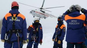 На место происшествия незамедлительно выдвинулись спасательные подразделения - 53 человека и 18 единиц техники, в том числе кинологи.