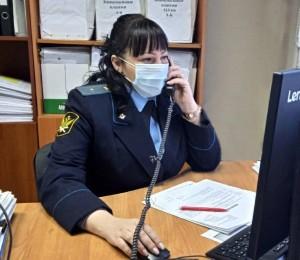Единый номер группы телефонного обслуживания Управления Федеральной службы судебных приставов по Самарской области