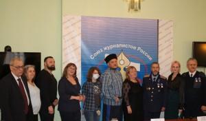 Конкурс журналистских работ «Казачество Самарской области 2020» проходил по пяти номинациям.