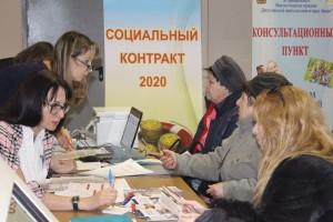 Самарская область – одна из первых в стране, где начали заключать социальные контракты, призванные поддержать малоимущих граждан.