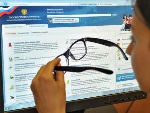 Через Региональный портал государственных и муниципальных услуг теперь можно подать заявление в департамент охоты и рыболовства Самарской области.