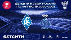 """Матч состоится на """"Самара Арене"""" 8 апреля."""