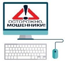 Электронные мошенники в Самаре притворяются судебными пристава