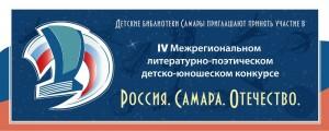Посвящённом 60-летию полёта в космос Юрия Гагарина.