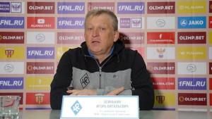 Игорь Осинькин: Мы понимали, насколько сложно будет играть во Владикавказе