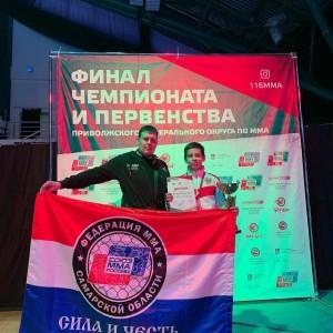 В первенстве среди юношей 16-17 лет Самарская область заняла первое место, намного опередив ближайших конкурентов.