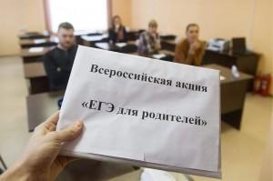 Вместе с родителями за парту сядет министр образования и науки Самарской области Виктор Акопьян.