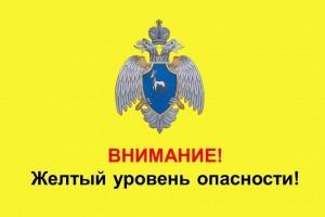 Ветер и осадки прогнозируют в Самарской области