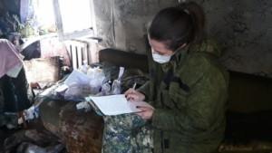 В Самарской области возбуждено уголовное дело по факту пожара с тремя погибшими