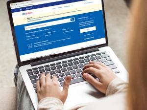 Правительство РФ упростило порядок оформления льготных кредитов для самозанятых.