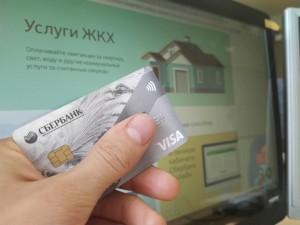 Клиенты Самарского отделения ПАО Сбербанк стали чаще оплачивать жилищно-коммунальные услуги дистанционно не выходя из дома.