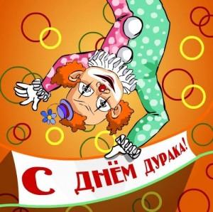 В Самарской области 1 апреля коллеги разыгрывают каждого третьего работника