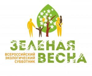 В Самарской области проведут Экологический субботник
