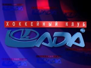 Такое решение принято по итогам встречи министра спорта Самарской области Сергея Кобылянского с руководством и тренерским штабом хоккейного клуба «Лада».