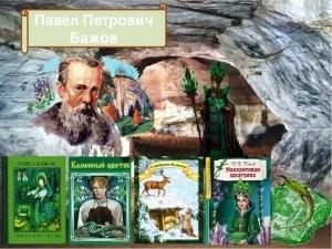 Кроме того, на Урале продолжается работа над изданием книг со сказами на иврите и китайском языке.