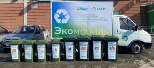 Фактически «Экомобиль» - это мобильный пункт приема отходов и вторсырья у населения.