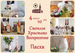 Свои поздравления руководителям и всем прихожанам евангелическо-лютеранских общин адресовал Губернатор Самарской области Дмитрий Азаров.