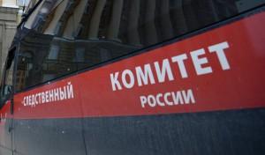 В Сызрани под женщиной провалился балкон