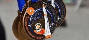 В этом году он посвящен 60-летию первого полета человека в космос.