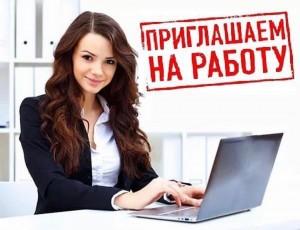 По последним данным количество вакансий (40,6 тыс. единиц) в 1,5 раза превышает численность зарегистрированных безработных.