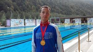 В Уфе проходит чемпионат России по плаванию среди спортсменов с поражением опорно-двигательного аппарата.