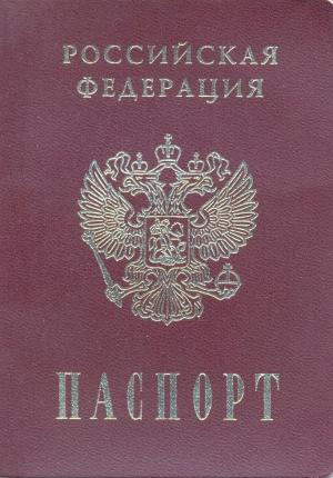 Паспорта россиян могут изменить свой вид