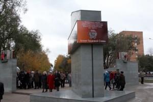 ПроспектЮных Пионеров - место, где планируется установить стелу «Город трудовой доблести».