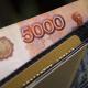 Родители самарских старшеклассников тратят на репетиторов по 3500 рублей в неделю