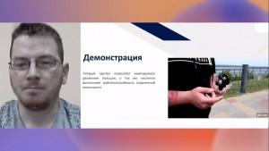 Протез пальца из Тольятти победил в конкурсе проектов Startup Tour