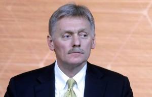 Эскалация напряженности обуславливает принятые РФ меры безопасности, отметил пресс-секретарь российского президента Дмитрий Песков.