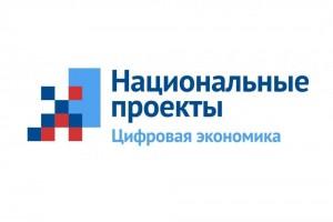 Регион обошел в голосовании Москву, Санкт-Петербург, Екатеринбург, Ханты-Мансийск, Омск и Томск.