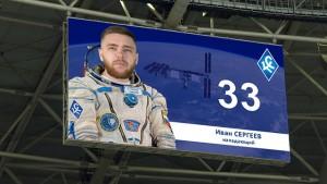 """С темой космоса """"Крылья"""" подошли к оформлению состава команды. Игроки на экранах были в образах космонавтов, что вновь подтвердило для Самары статус космической столицы."""