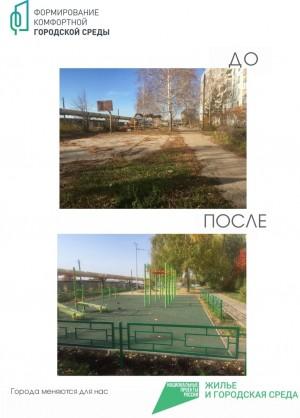 Стало известно, какие дворы благоустроят в Красноглинском районе Самары в 2021 году