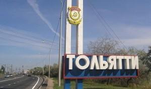 Финалисты конкурса на должность главы Тольятти определятся 16 апреля