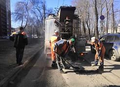 Данный вид ремонта предназначен для снятия очагов аварийности до старта основных видов работ.